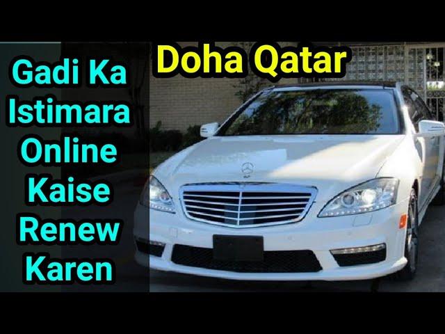 How To Renew Vehicle Registration Istimara Online In Qatar