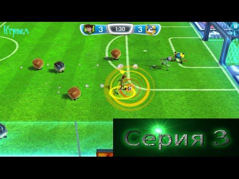 Виртуальная Футбольная Лига - онлайн игра - лучший