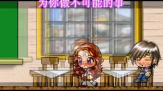 MMV - 為你寫詩 wei ni xie shi Mp3