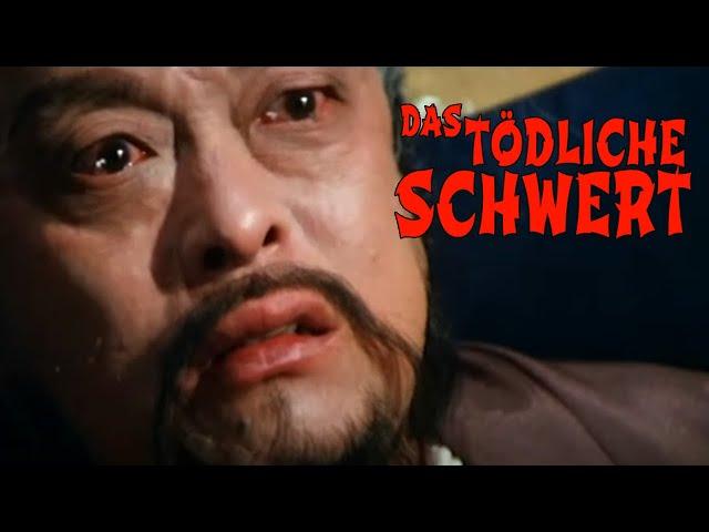 Das tödliche Schwert (ACTION THRILLER   ganzer Film Deutsch, Thriller in voller Länge anschauen)