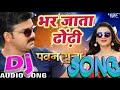 Bhar Jata dhodi Mor Pasina Se DJ AsHiq ajay