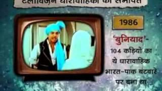 Old Doordarshan Serials   Page 3   My Hindi Forum