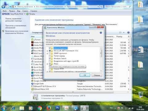 Как отключить стандартные игры в Windows 7