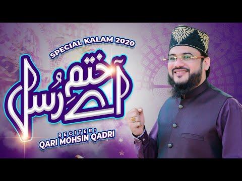 Download New Naat 2020 - Qari Mohsin Qadri - Ae Khatm Rusul Makki Madni - Official Video