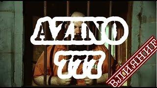 Вся ПРАВДА о Azino777-АК47 & Fat Boy Slim Push The Tempo
