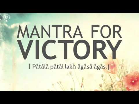 Mantra for Victory - Patala Pataal | DAY23 of 40 DAY SADHANA