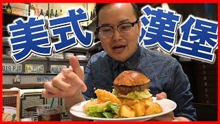 來去六本木吃超好吃餐車式美式漢堡《阿倫來吃喝》