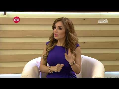 حلقة خاصة من موعدنا عن واقع ومستقبل المرأة العربية  - 19:22-2017 / 12 / 4