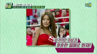 Pick Clip ′17살차 류필립♥′ 미나, ′사진 한 장′으로 데뷔한 비하인드 170809 EP.18