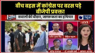 Lok Sabha Elections 2019: BJP Spokerperson slams Congress over Priyanka Gandhi CWC Meet in Gujarat