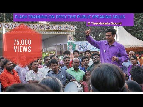 എങ്ങനെ മികച്ച പ്രസംഗികനാവാം |Malayalam Public speaking training|Malayalam Motivational Video