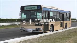 バス正着性向上/Enhanced curb docking system
