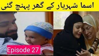 Aatish Episode 27 Teaser Hum Tv Drama  Aatish Episode 26