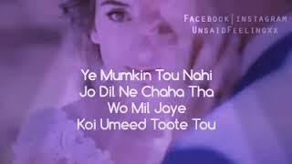 Ye mumkin to nahi jo dil ne chaha lyrics