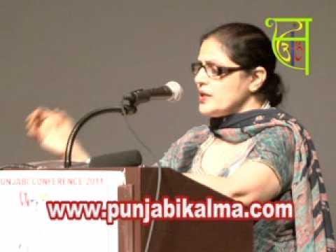 World Punjabi  Conference  2011 - 6 Dr Venita