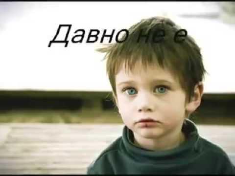 Zura Hanukaev -  Реально Грустная Песня До Слез // Я мечтаю 2016