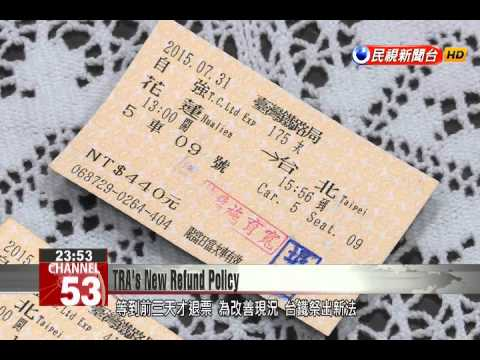 Taiwan Railways implements stricter ticket policy to prevent ticket hoarding on east coast travel