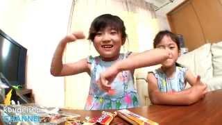 東京サンダー、ブラックサンダー、ジバニャンのチョコボー食べ比べ(^^) thumbnail