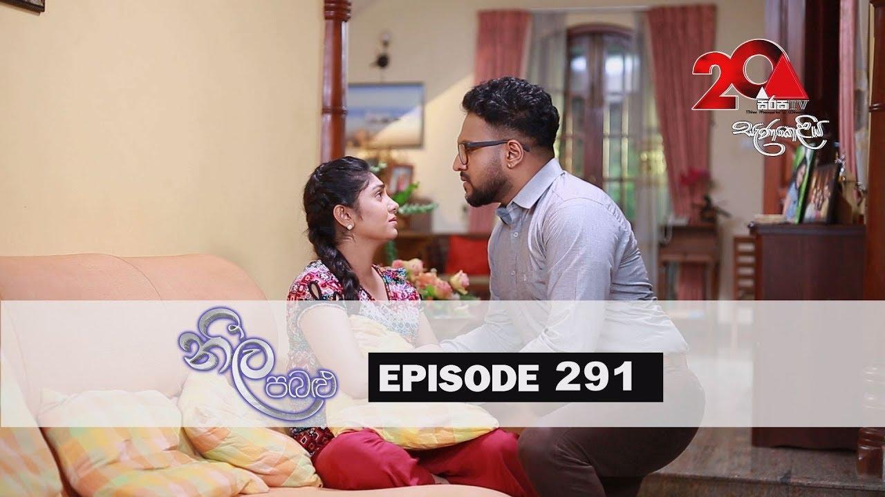 Neela Pabalu | Episode 291 | 24th June 2019 | Sirasa TV
