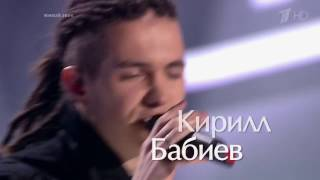 Ученик Hellscream Academy на проекте Голос – Сезон 5 - Linkin Park - Numb
