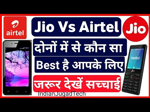 Jio Phone Vs Airtel 4G Smartphone full comparison | Airtel 4G Phone Rs.1399