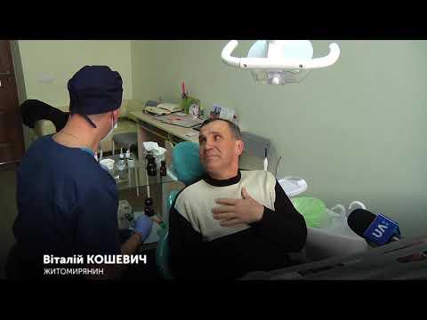 Суспільне Житомир: На період карантину обласне стоматоб'єднання працює для пацієнтів із гострим болем