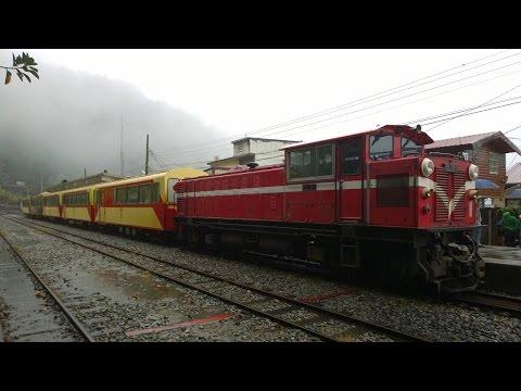 Taiwan Alishan Forest Railway, 23rd November 2016