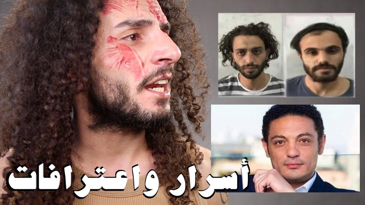 أسرار محمد علي .. واعترافات شباب الأردن مع عمرو اديب