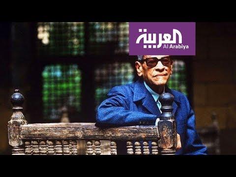 صباح العربية: مصر تتذكرنجيب محفوظ  - نشر قبل 19 دقيقة