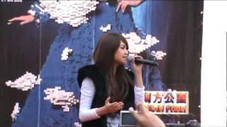 2010-02-27  楊丞琳 - 曖味(日文版) 【雨愛】 簽唱會 in 台南 南方公園