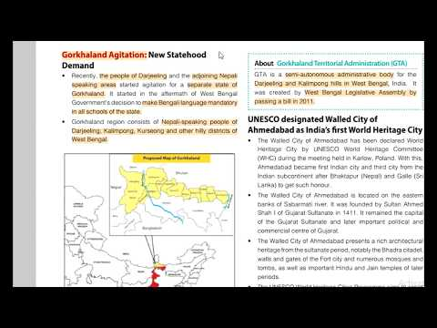 Gorkhland issue | Ahemdabad indians first world heritage city | Important current affair 2018