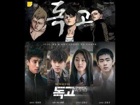 Download Drama Webtoon Dokgo Rewind Ep. 1 s/d Ep. 5 (Sub Indo)