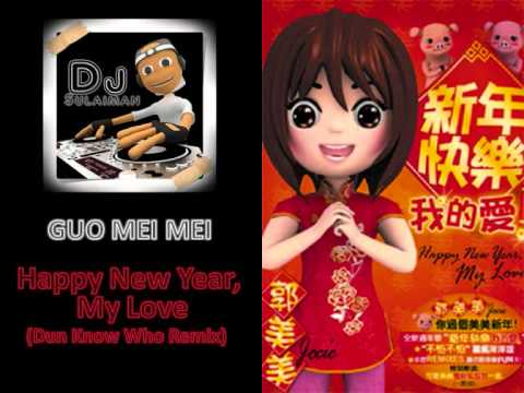 Guo Mei Mei - Happy New Year, My Love (Dun Know Who Remix)