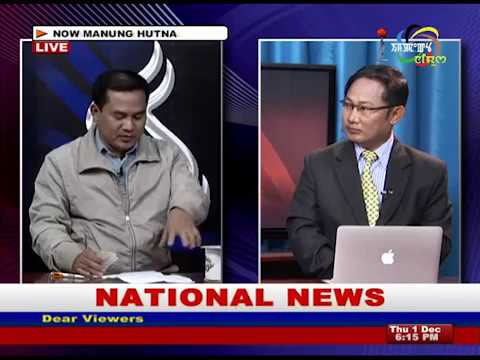 Manipur Tourism with South East Asian Countries : Manung Hutna 01 December 2016