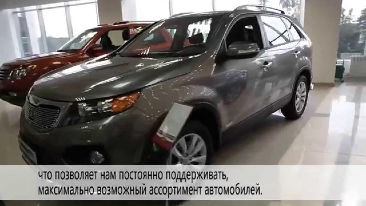 Отзыв владельца о автомобиле Kia Sorento 2014 г.в. - официальный .