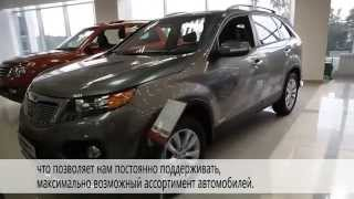 видео Отзывы об автосалоне «АвтоГЕРМЕС Волгоградский