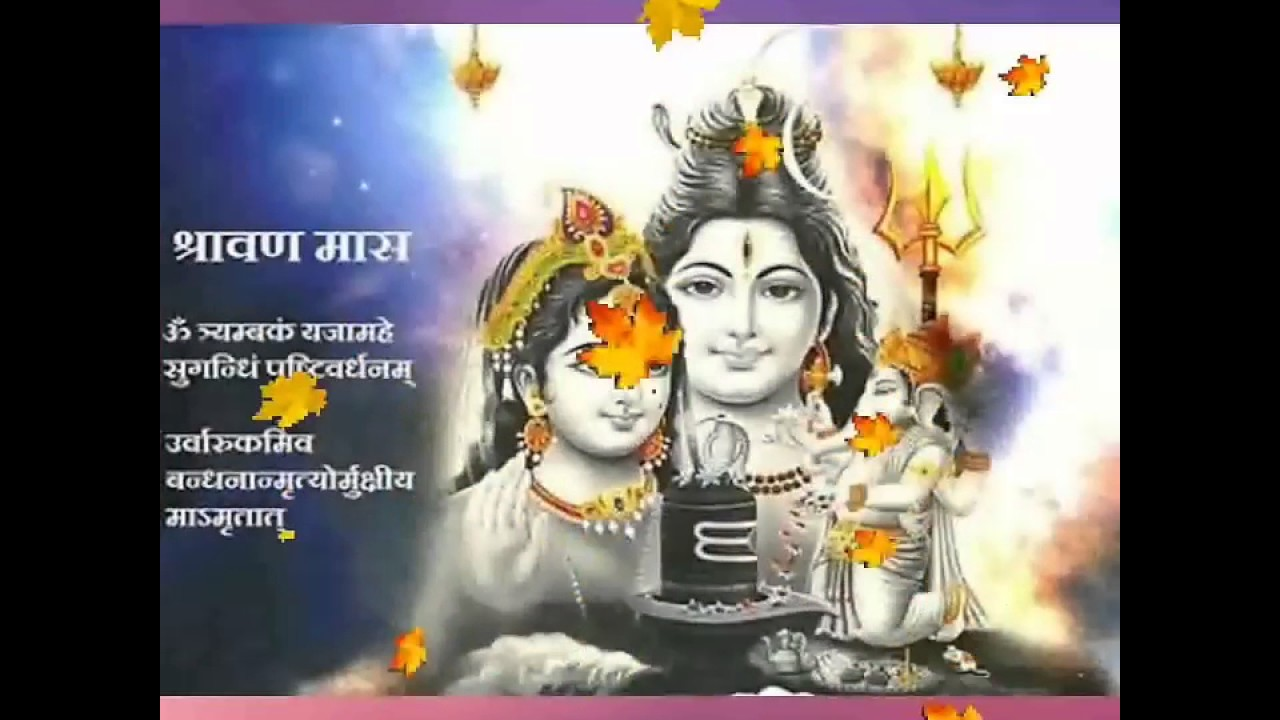 Whatsapp Status Happy Shravan Mas Everyone