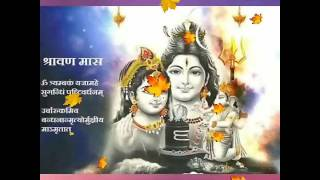 WhatsApp Status🌼🌼🌼Happy #Shravan Mas Everyone🍀🍀🍀🌿🌿🌿🌿