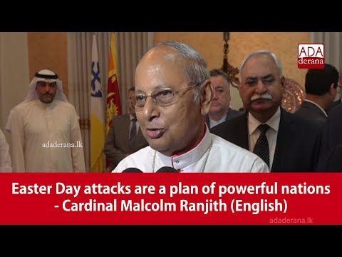 Easter Day attacks are a plan of powerful nations - Cardinal Malcolm Ranjith (English)