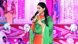Shyam Ji Bhajan Priyanka Chaudhary Gurgaon Jagran Karke Darshan Parsan Hui Mor Bhakti
