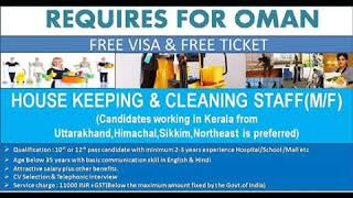 House keeping & cleaning staff M/F jobs in oman