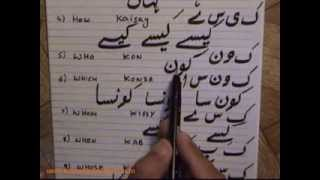Lesson-10 ( Urdu Words Used To Ask Questions)