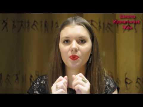 Тантрический массаж - как правильно делать? Видео: Техника