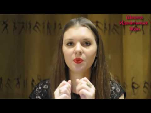 Видео: Массаж лингама