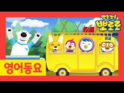 [Pororo Music Video] #03 Hello Friend