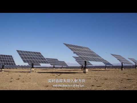 Solver3 Hangshan Runsol