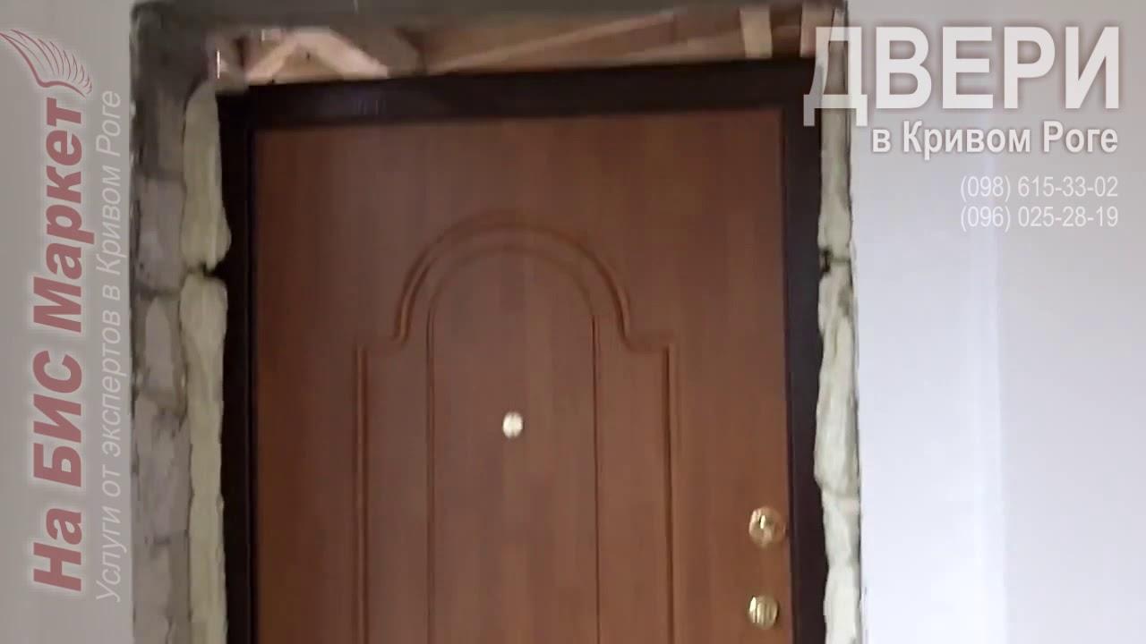 1114 стандартная входная дверь в нестандартный проем кривой рог