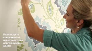 Installation Sure Strip wallpapers Russian
