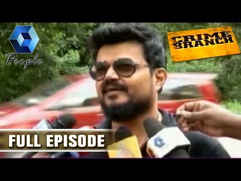 Crime Branch: More Questioning Likely In Actress Attack Case  | 6th July 2017 |  Full Episode