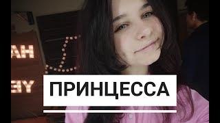 Принцесса - Бабек Мамедрзаев ( cover на гитаре Tanya Quant)